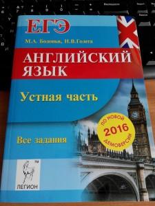 IMG_20160301_142234