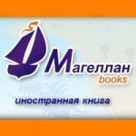 skidki-Novosibirsk-1394291701